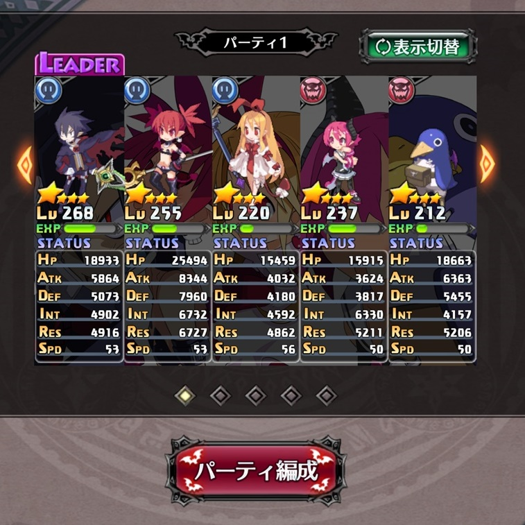 /theme/dengekionline/disgaea-app/images/column/part1/006