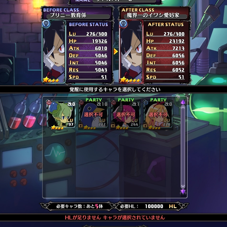 /theme/dengekionline/disgaea-app/images/column/part1/010