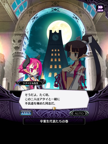 /theme/dengekionline/disgaea-app/images/column/part13/004