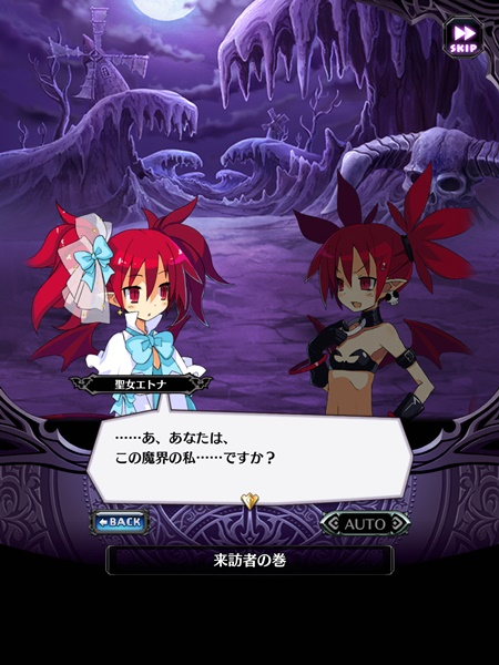 /theme/dengekionline/disgaea-app/images/column/part14/003