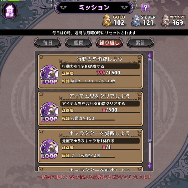 /theme/dengekionline/disgaea-app/images/column/part27/009