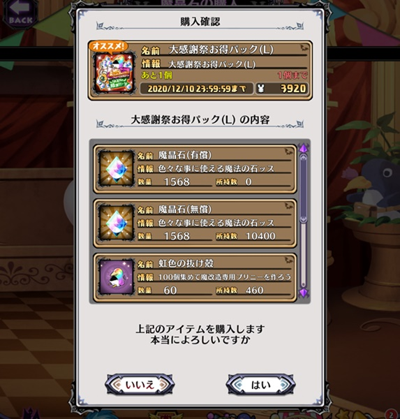/theme/dengekionline/disgaea-app/images/column/part30/003