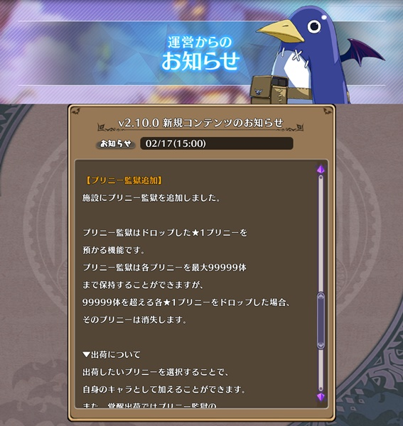 /theme/dengekionline/disgaea-app/images/column/part37/008