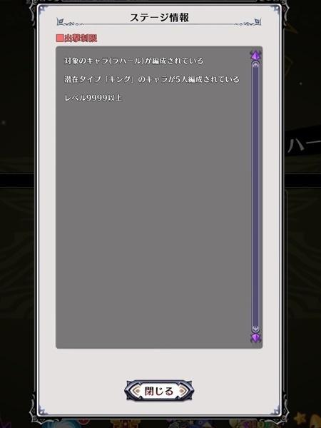 /theme/dengekionline/disgaea-app/images/column/part41/010