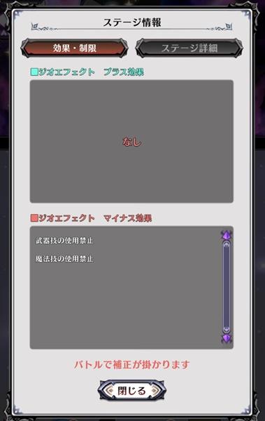 /theme/dengekionline/disgaea-app/images/column/part43/004
