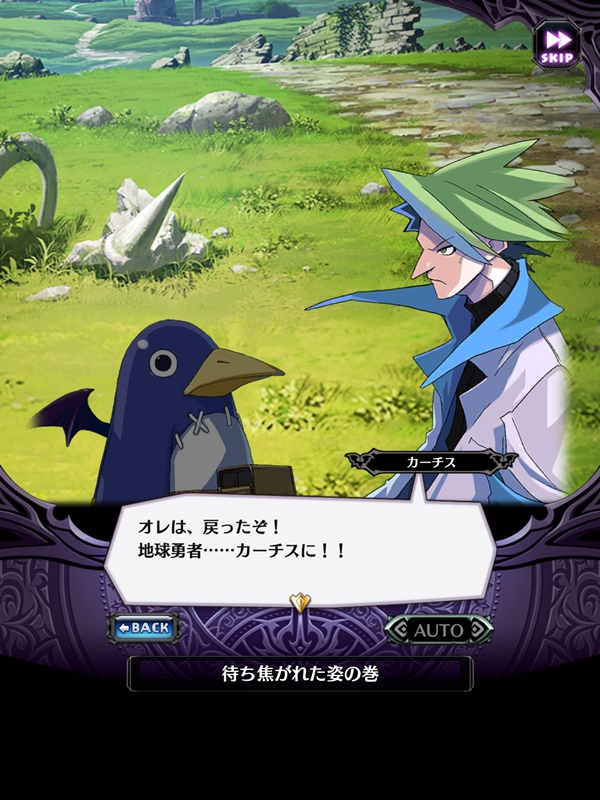 /theme/dengekionline/disgaea-app/images/column/part8/004