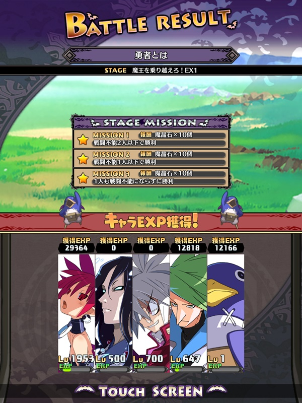 /theme/dengekionline/disgaea-app/images/column/part8/009