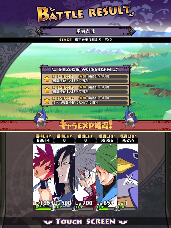 /theme/dengekionline/disgaea-app/images/column/part8/011