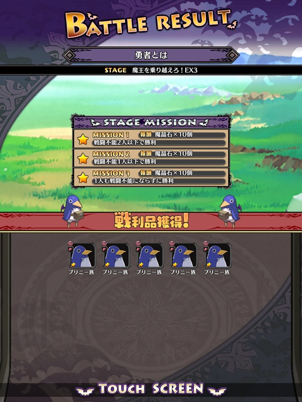 /theme/dengekionline/disgaea-app/images/column/part8/014