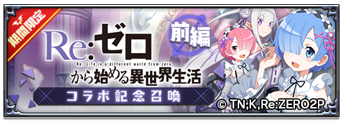 /theme/dengekionline/disgaea-app/images/kouryaku/banner/210217_4-1