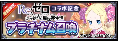 /theme/dengekionline/disgaea-app/images/kouryaku/banner/210222_2