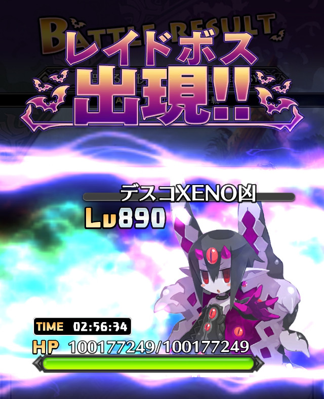 /theme/dengekionline/disgaea-app/images/kouryaku/event/event_200527_04