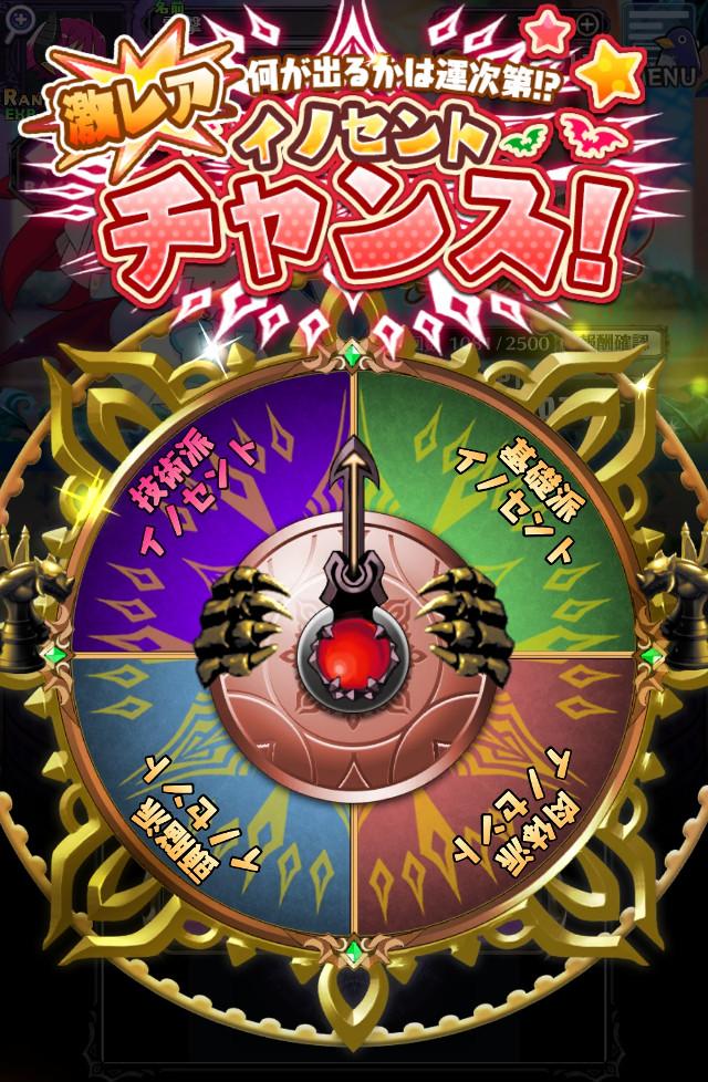 /theme/dengekionline/disgaea-app/images/kouryaku/event/event_200527_05