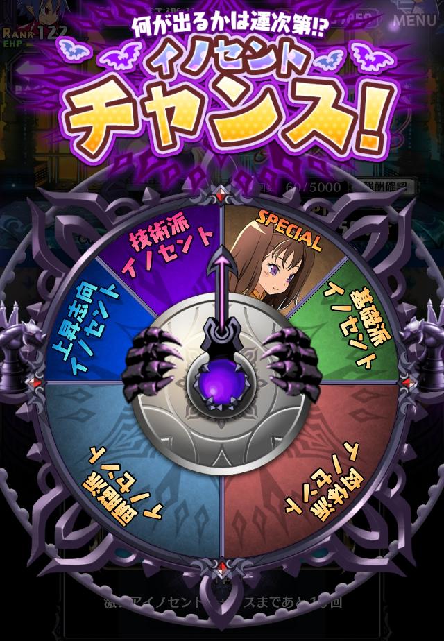 /theme/dengekionline/disgaea-app/images/kouryaku/event/event_200923_05