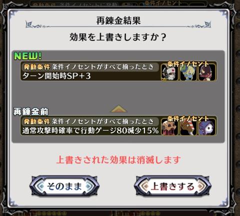 /theme/dengekionline/disgaea-app/images/kouryaku/event/event_210405_04