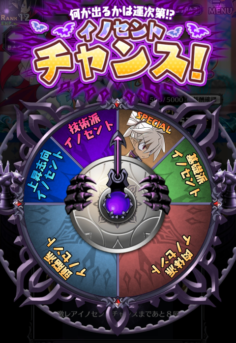 /theme/dengekionline/disgaea-app/images/kouryaku/event/event_210421_04