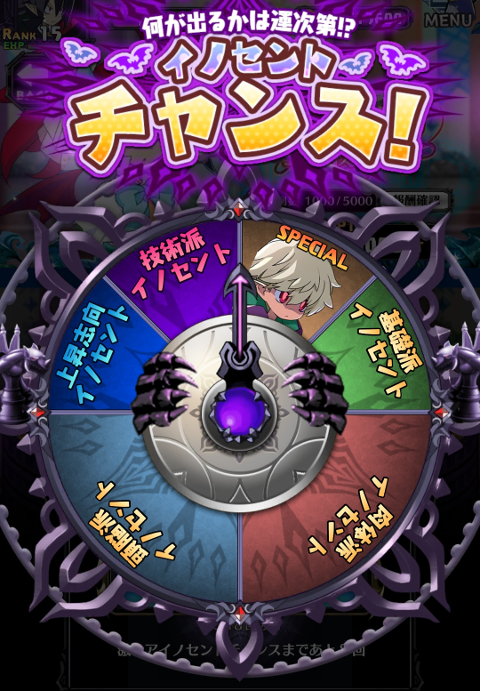 /theme/dengekionline/disgaea-app/images/kouryaku/event/event_210521_04