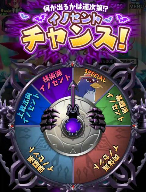/theme/dengekionline/disgaea-app/images/kouryaku/event/event_210721_04