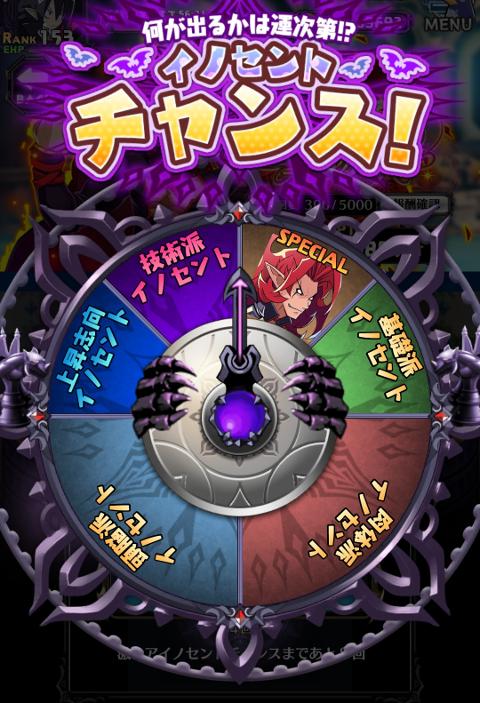 /theme/dengekionline/disgaea-app/images/kouryaku/event/event_210819_04