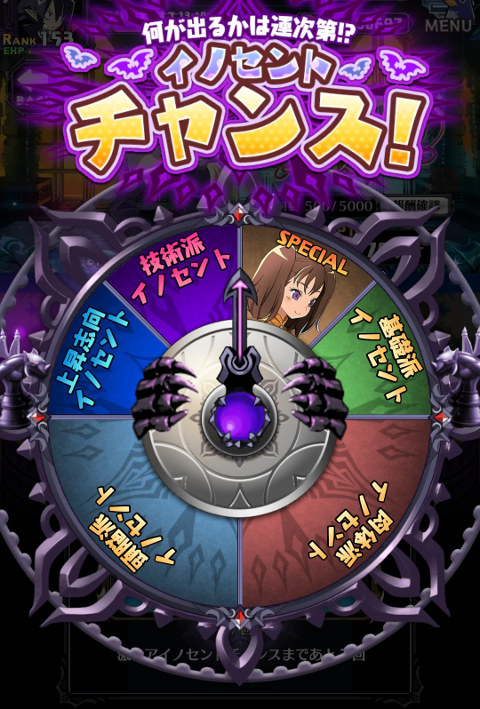 /theme/dengekionline/disgaea-app/images/kouryaku/event/event_210909_5