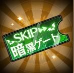 /theme/dengekionline/disgaea-app/images/kouryaku/icon/107