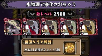 /theme/dengekionline/disgaea-app/images/kouryaku/kyotou/kyotou_19F