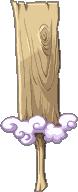霊剣羽子板