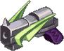 シナツヒコの銃