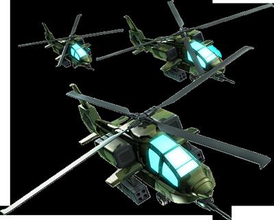 戦闘ヘリ中隊【射撃】(連邦)