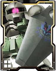 ザクⅠ(ゲラート専用機)【範射】