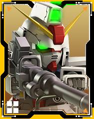 陸戦型ガンダム【射撃】