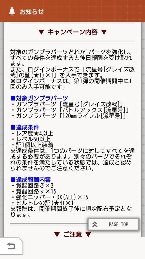 /theme/dengekionline/gbm/images/column/part26/15