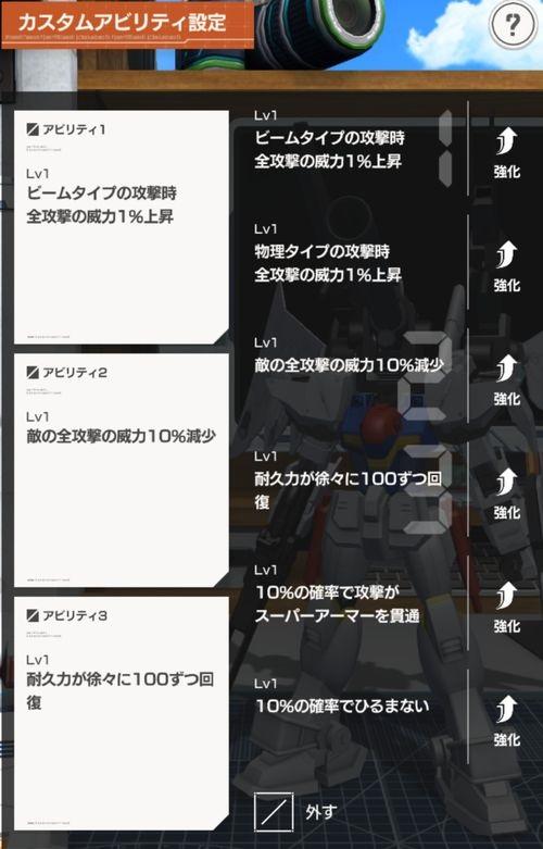 /theme/dengekionline/gbm/images/column/part64/20