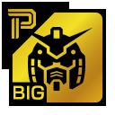 /theme/dengekionline/gbm/images/parts/head_rare5_kaizou_big