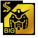 /theme/dengekionline/gbm/images/parts/head_rare5_s_kaizou_big