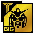 /theme/dengekionline/gbm/images/parts/head_rare5_t_kaizou_big
