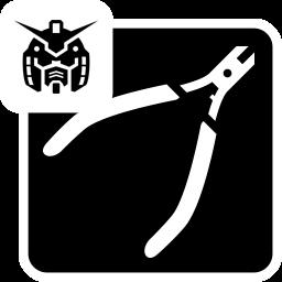 強化ニッパー(Head)