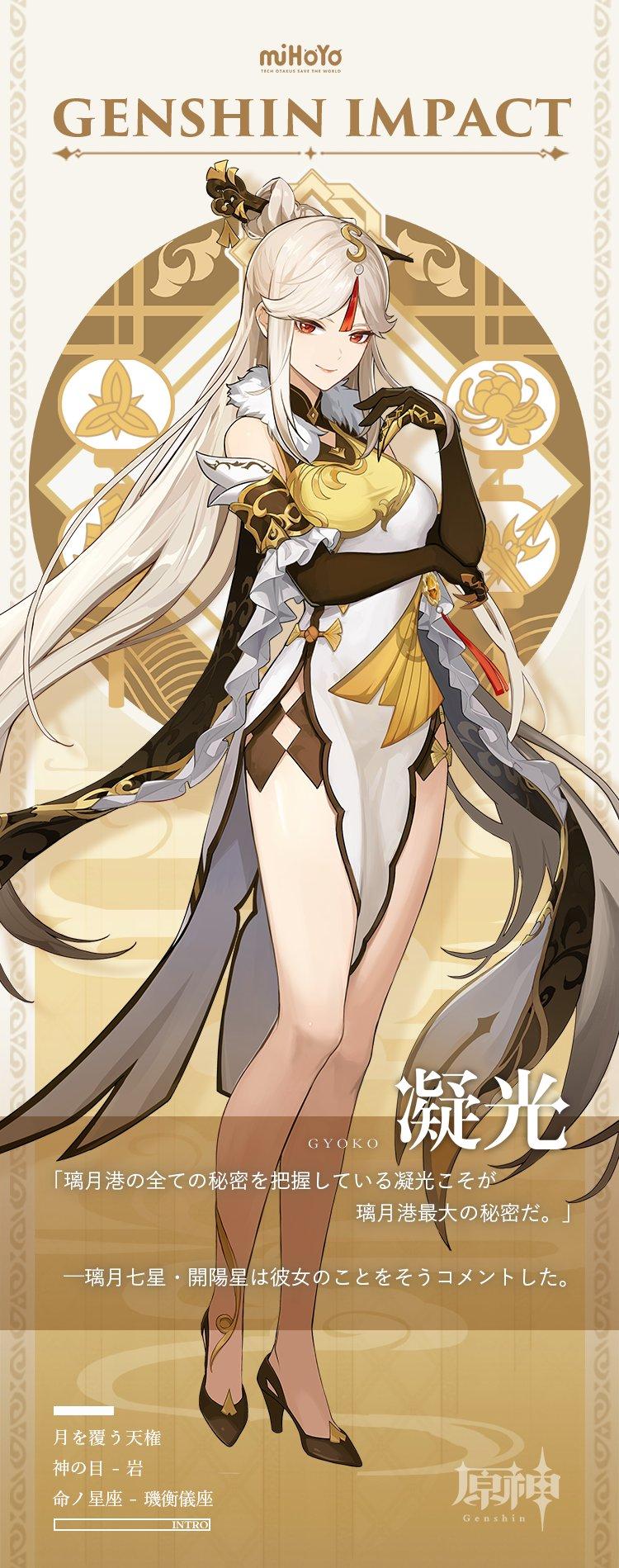 攻略 まとめ 神 wiki r プロジェクト 姫