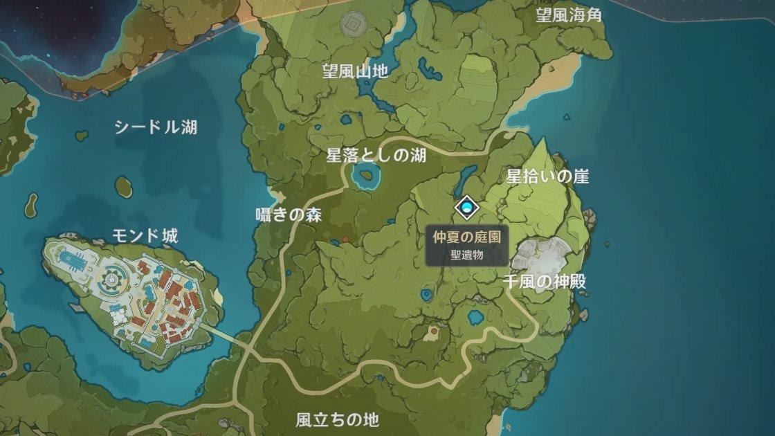 仲夏の庭園MAP