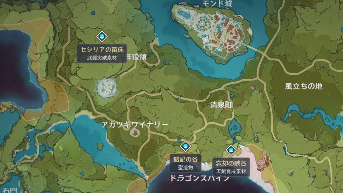銘記の谷MAP