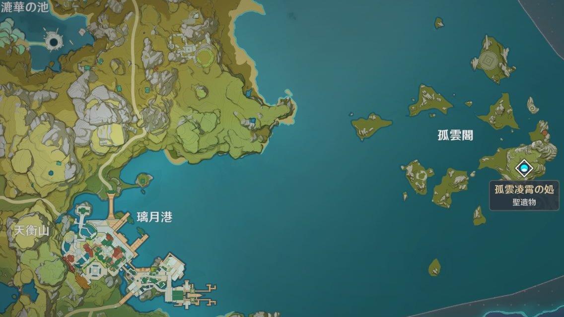孤雲凌霄の処MAP