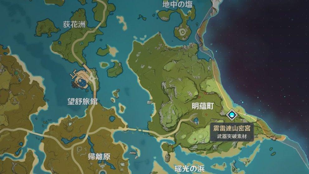 震雷連山密宮MAP