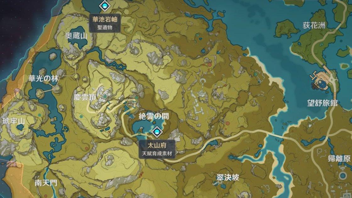 太山府MAP