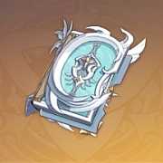 /theme/dengekionline/genshin/images/data/weapon/icon/450002
