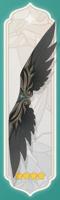 /theme/dengekionline/genshin/images/data/wing/icon/0101