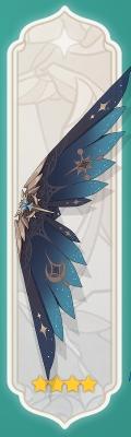 /theme/dengekionline/genshin/images/data/wing/icon/0102