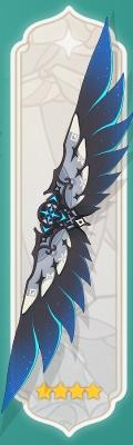 /theme/dengekionline/genshin/images/data/wing/icon/0103