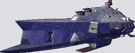 ハーフビーク級宇宙戦艦(ヴァナディース)
