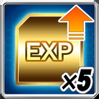 クエスト獲得EXP×5