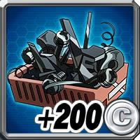 ジャンクパーツ+200